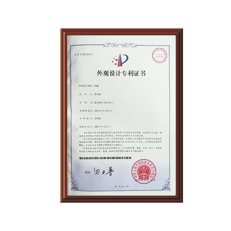 patentB2